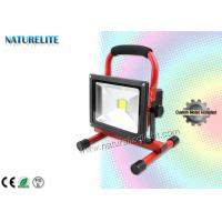 Cheap Good Quality COB 50W Led Portable Rechargeable Flood Lights for Camping, SOS, Car Maintenance,ect for sale