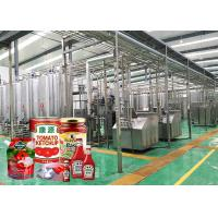 Cheap Energy Saving Mixing And Packaging Processing Line Fruit Paste Mixing System for sale