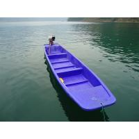 Cheap China  PE boat 1year Warranty OEM 6M Blue Play Plastic Fishing Boat with motor made by rotomoulded for sale