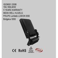 Cheap Industrial lighting IP66 500W LED flood light with 5 years warranty for sale