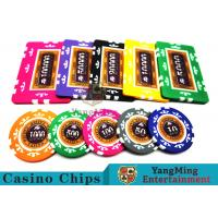 Cheap 760 Pcs Texas Holdem Style Clay Poker Chips With Real Aluminum Case for sale