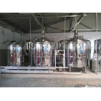 500L hotel equipment for manufacturing craft beer Manufactures