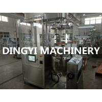 100L SS304L Vacuum Mixer Machine , Vacuum Homogenizer Mixer For Pharmaceutical Cream
