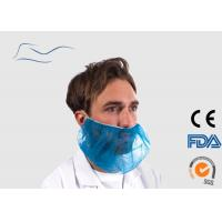 Cheap Lightweight Disposable Beard Covers Dust Proof PP Material With Ear Loops for sale