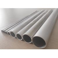 Cheap Mill Finished Hot Rolling Aluminium Extruded Profiles Heat Dissipation Spare Parts for sale