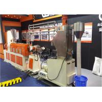 Cheap Two Stage Extruder For EVA TPE TPU TPR Thermoplastic , Plastic Pelletizing Machine for sale