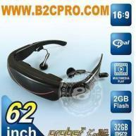 Buy cheap 62 Inch Video Glasses from wholesalers