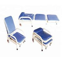 Cheap Multifunction Medical Folding Chair , PVC Anti Water Hospital Sleeper Chairs for sale