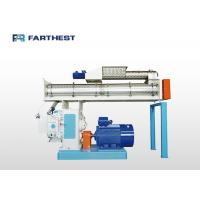 Buy cheap SZLH Aqua Pellet Making Machine Animal Poultry Feed Processing Machinery from wholesalers