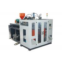China 5L Ocean Ball Jerrycan Plastic Blow Molding Machine / Pp Blow Moulding Machine on sale