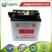 China 12v 3ah China lead acid battery factory/car battery factory/motocycle battery/scooter battery/electric battery on sale
