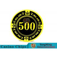 Cheap 12g Colorful Casino Quality Poker Chips With Crown Screen Convenient To Carry for sale
