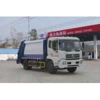 Cheap Dongfeng 4*2 compression garbage truck/hydraulic compactor garbage truck(CLW5120ZYSD4) for sale