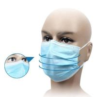 Cheap Hypoallergenic Disposable Face Mask , Elastic Ear Loop Mask 17.5×9.5mm for sale