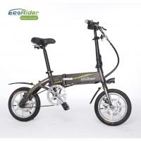 Cheap 14 Inch Tire 2 Wheel Electric Bike 4-6H Charging Time E Bike Electric Bicycle Foldable for sale