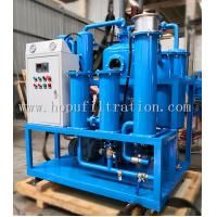 Cheap Unqualified Turbine Oil Purifier,Vacuum Emulsified Turbine Oil Dehydration And Degas, Gas Steam Turbine Oil Filtration for sale