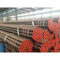 Cheap 530-1420mm Diameter Nickel Alloy Pipe TU 14-156-85-2009 With Increased Corrosion Resistance for sale