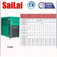 Cheap Custom Industrial Process Chiller Units , Industrial Water Cooled Chiller Over Load Protection for sale