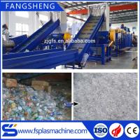 pe ldpe lldpe film recycling washing machine for sale