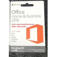 Buy cheap Fast delivery Microsoft Office 2016 Home Business Product Key Cards Japan from wholesalers