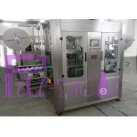 Cheap SUS 304 Double Headed Bottle Labeling Machine With High Speed for sale