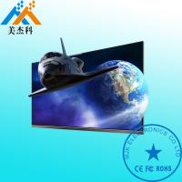 Cheap 50Inch Naked 3D Glass Free Grade A Screen Lcd Digital Signage  Windows OS For Airport for sale