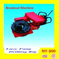 Cheap China Hot NY-800 Hydraulic Breakout Machine For Geotechnical Drilling of Minerals for sale