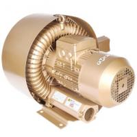 Cheap 5.5kW Double Stage Golden Color Side Channel Blower for Vacuum Holding for sale