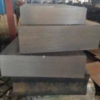 Cheap Modified SKD11 ESR Annealed Cold Work Tool Steel Flat Bar DC53 Hot Rolled for sale