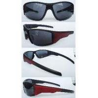 China Unisex Sports Sunglasses 03 (CC-SG-C03) on sale