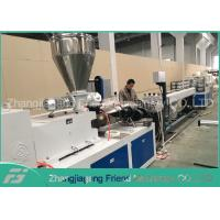 Cheap Environmental Protection Plastic Pipe Machine High Output Simple Operation for sale