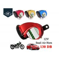 China Waterproof 12V 130dB Other Motorcycle Parts Snail Air Horn Siren Loud For Car / Truck on sale
