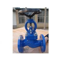 Cheap Globe Valve for sale