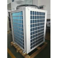 Cheap MD50D Electric Air Source Heat Pump For House / Air To Water Heat Pump for sale