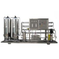 Cheap WTRO Series Water Treatment System Pharmaceutical Industry Equipment Reverse Osmosis Pure Purified Water for sale