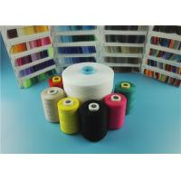 Clothing Knotless Plastic Cone 100% Spun Polyester Yarn 40s / 2  for Sewing Thread Manufactures