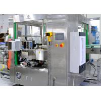 Cheap Rotary / Linear Hot Melt Glue Labeling Machine For Liquid Beverage Packaging Line for sale