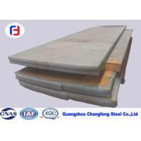 Cheap Hot Rolled Carbon Tool Steel Flat Bar With Black Surface S50C / SAE1050 for sale
