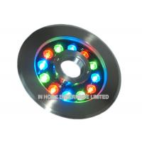 Cheap Ponds Waterproof Underwater LED Fountain Lights DMX Control for sale
