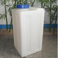 Cheap Cubic Rotational Moulding dosing Tank for sale
