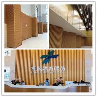 Cheap Modern style Waterproof WPC embossed ceiling wall panels for bedroom Restaurant U shape tube suspended ceiling wood grai for sale