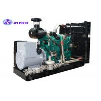 Buy cheap 110kVA Gas Turbine Gnenerator With Cummins Diesel Engine and Stamford Alternator Used for Farm from wholesalers