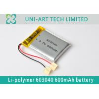 Buy cheap Best price 600mAh lithium polymer battery 603040 with PCB and leading wires for from wholesalers