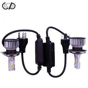 Buy cheap H4H/L CREE Brightest LED Headlight Kit , 360 Degrees LED Light Conversion Kit from wholesalers