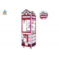 Cheap Vertical Arcade Claw Machine For Kid Game Center / Stuffed Toy Vending Machine for sale