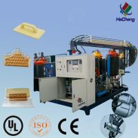 Cheap HeCheng High Pressure polyurethane foam injection machine for Car Ceiling Foaming for sale
