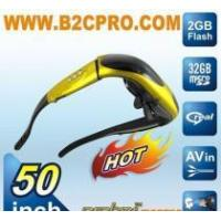 Buy cheap Virtual Video Glasses from wholesalers
