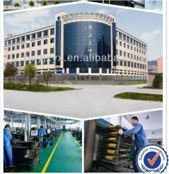 Zhejiang Sanye Machinery Co.,Ltd