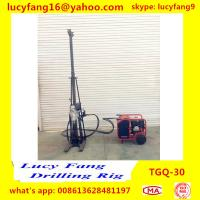 Cheap China Made Cheapest TGQ-30 Mini Drilling Rig for Soil Investigation 30 Depth for Hill Area for sale