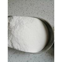 Cheap SITO Mortar Cement Addives Hydroxypropyl Methyl Cellulose HPMC for sale